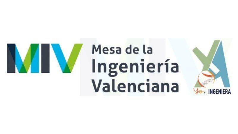 """""""YO, INGENIERA"""". La nueva iniciativa de la MIV para fomentar las vocaciones Científico-tecnológicas"""